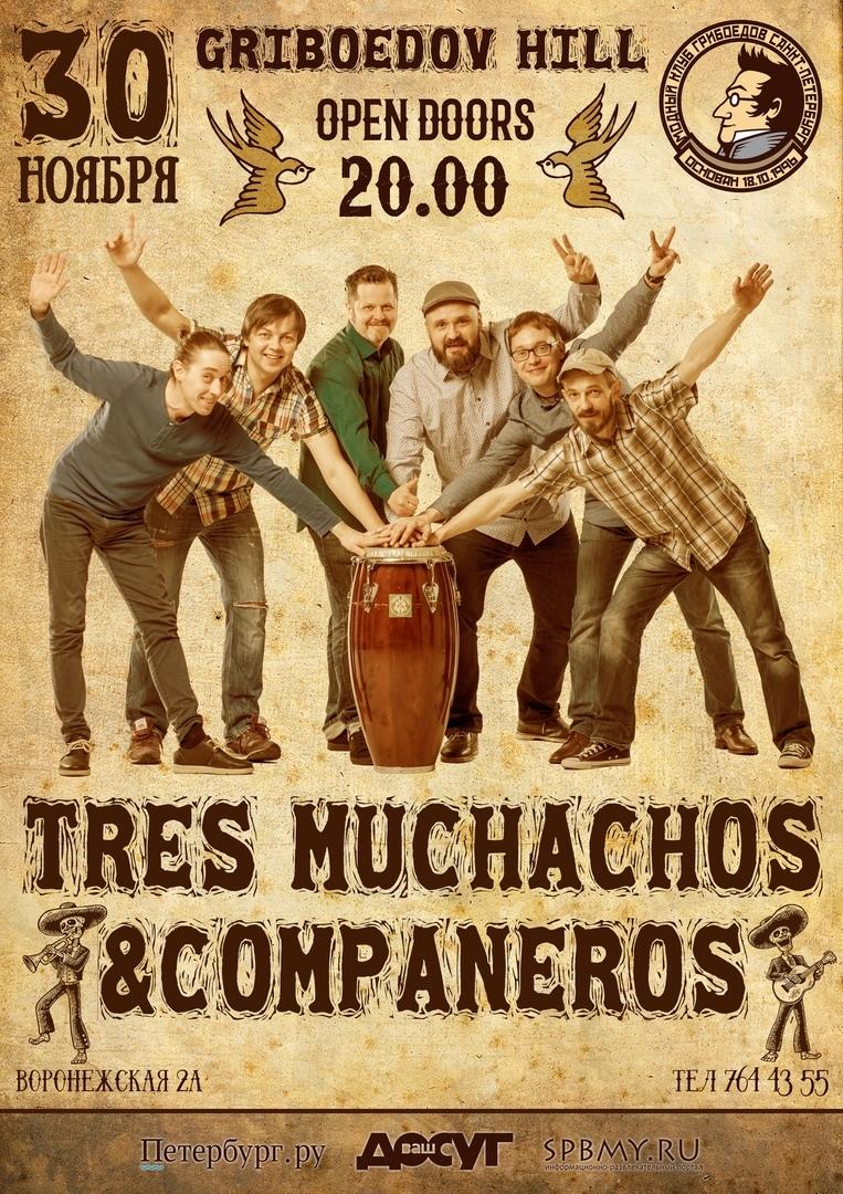 30.11 Tres Muchachos в модном клубе Грибоедов!