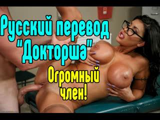 August Taylor большие сиськи big tits [Трах, all sex, porn, big tits, Milf, инцест, порно blowjob brazzers секс анальное секс