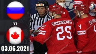 РОССИЯ - КАНАДА ()/ ЧЕМПИОНАТ МИРА 2021/ 1/4 ФИНАЛА NHL 21 ОБЗОР МАТЧА