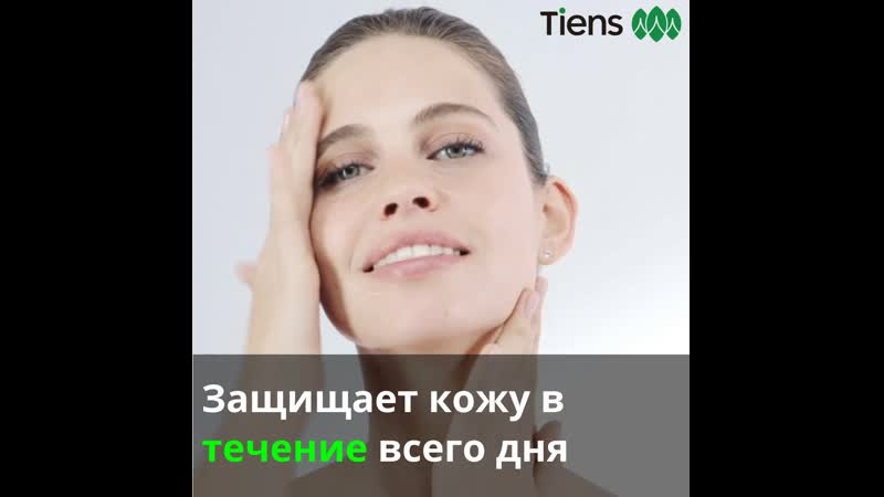 Защитная эмульсия CELLES TIANE
