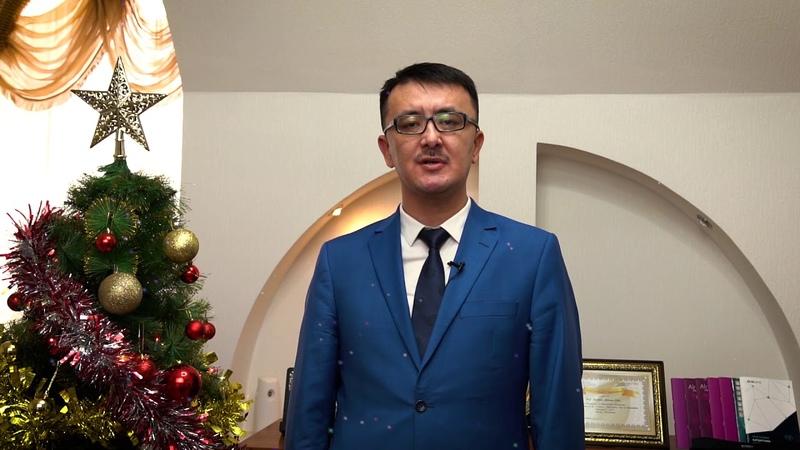 Поздравление Президента UIB С Новым Годом
