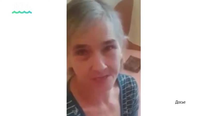 Прокуратура запросила 5 лет тюрьмы бывшему администратору барнаульского приюта Ларисе Ягофаровой