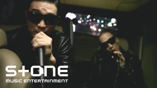 다이나믹 듀오 (Dynamic Duo) - 도돌이표 (DODORIPYO) MV