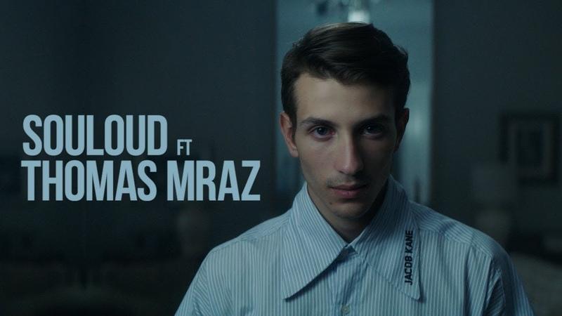 SOULOUD feat. Thomas Mraz Магия