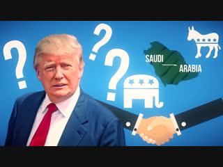 Что скажете на это, Мистер Трамп (Выпуск 3)