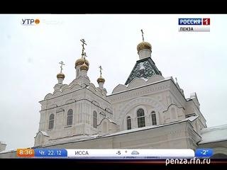 В Пензе открыта выставка к 325-летию Троицкого женского монастыря