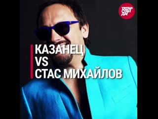 Самые обсуждаемые новости в соцсетях Татарстана от 11 января 2021 года