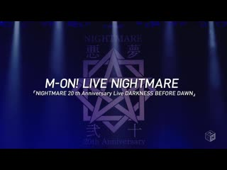 NIGHTMARE 20th Anniversary Live DARKNESS BEFORE DAWN (M-ON! HD)