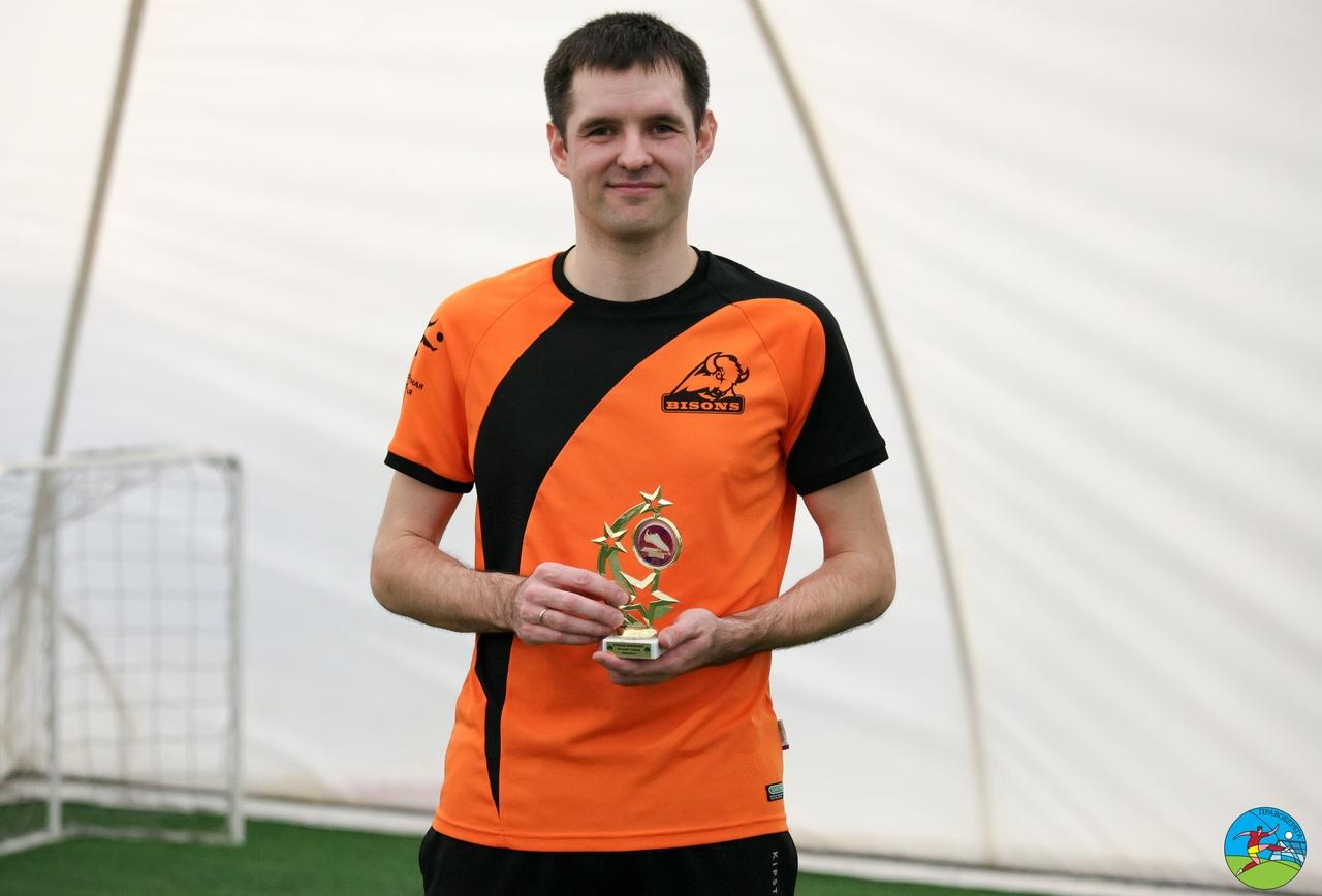 Евгений Свирид (Бизоны) лучший бомбардир дивизион Свирида.