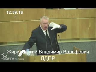 Жириновский яростно завидует Навальному и обзывает оппозицию наркоманами, проститутками и отбросами