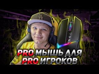 PRO мышка для PRO геймеров - A4TECH Bloody W60 PRO