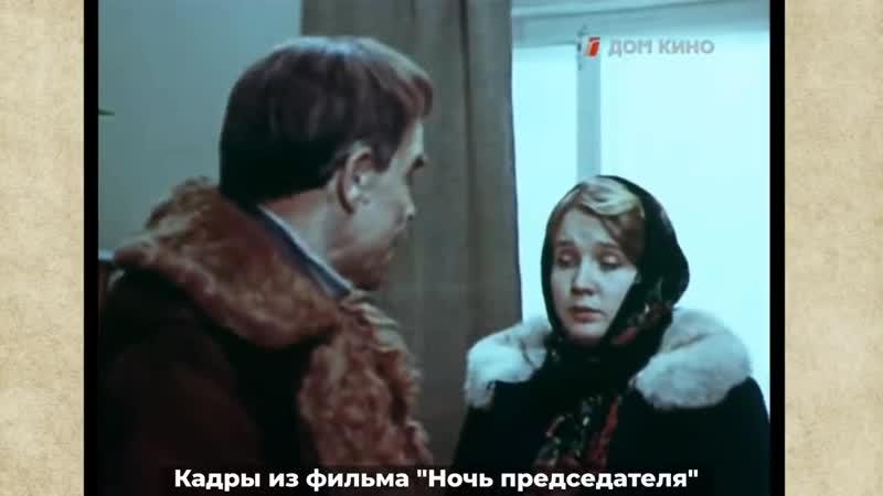 ♐Печальная новость Ушла из жизни советская актриса Марина Аничкова♐