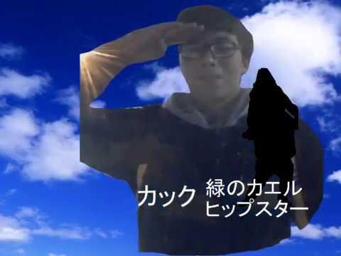 HWNDU Anime Opening - You Will (Not) Divide Us