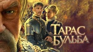Тарас Бульба (2009) - Трейлер к фильму