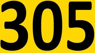 БЕСПЛАТНЫЙ РЕПЕТИТОР. ЗОЛОТОЙ ПЛЕЙЛИСТ. АНГЛИЙСКИЙ ЯЗЫК BEGINNER УРОК 305 УРОКИ АНГЛИЙСКОГО ЯЗЫКА