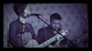 Маша Кудрявцева и группа Кудри - Про любовь (live)