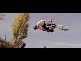Tamas Mark Gargya - In The Air
