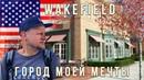 Жизнь в Америке Wakefield наш новый город в котором мы живем Обзорная экскурсия