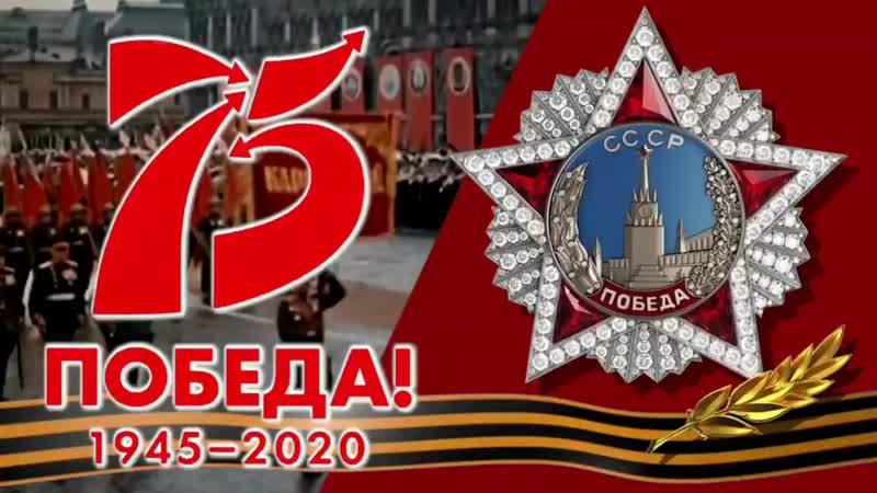Skazka_gbk_20200623_180252_0.mp4