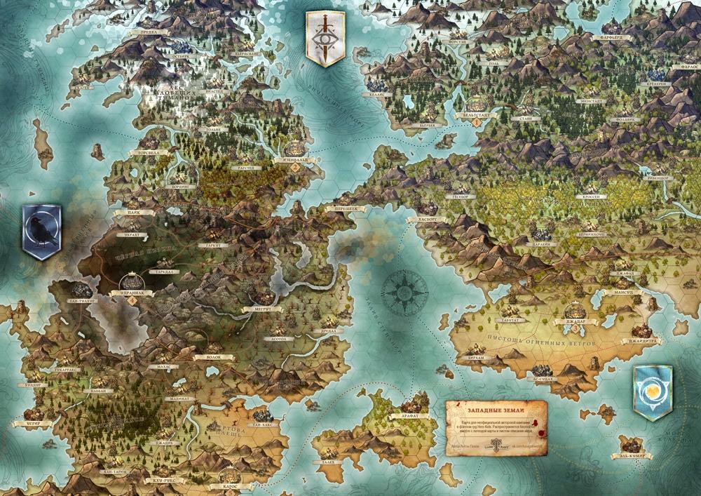RPG, kids, RPGforkids, TCG, Tonygamecraft, Herokids