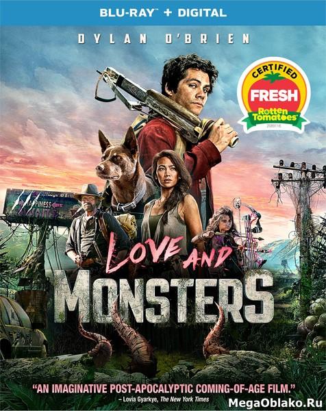 Любовь и монстры / Love and Monsters (2020/BDRip/HDRip)