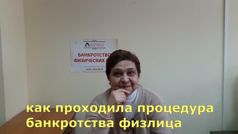 Отзыв клиента Абузарова Дина Фаритовна про Центр Юридической Помощи Населению