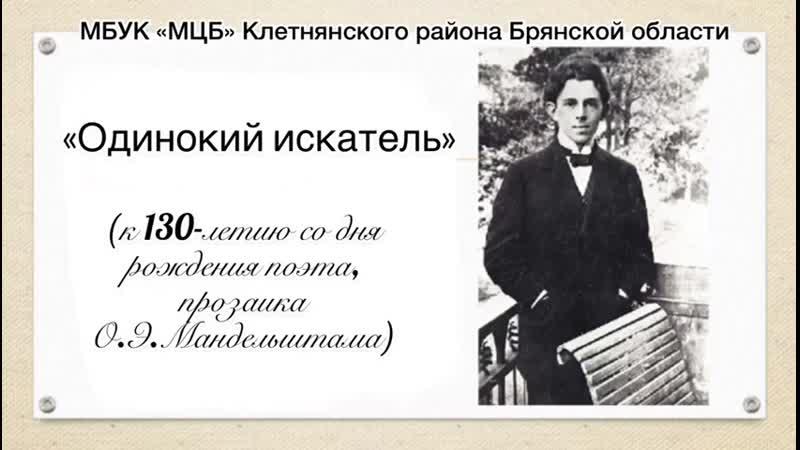 Литературный онлайн портрет Одинокий искатель рассказывает библиотекарь Людмила Фролова
