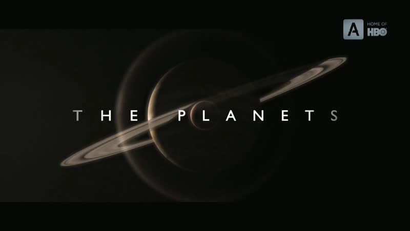 BBC Планеты 1 Мгновение в лучах Солнца планеты земного типа 2019 HD