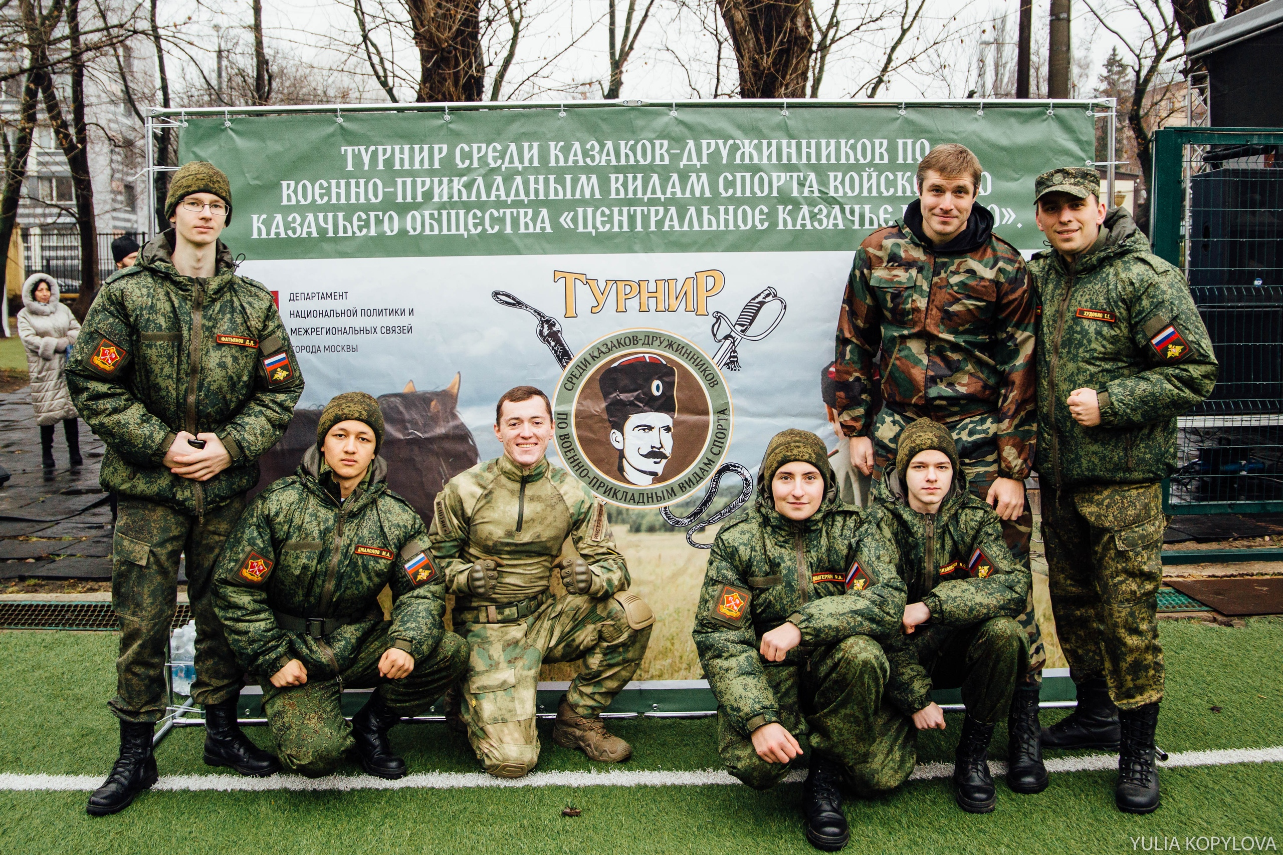 Турнир среди казаков-дружинников 2019