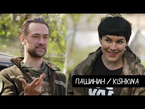 Пашинин бешеный клоун воин анархист KishkiNa 23 07 2018