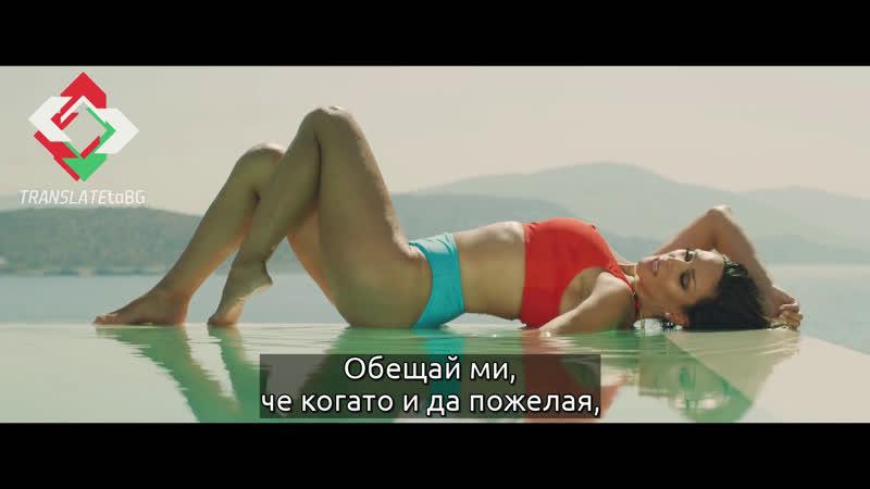 Elli Kokkinou -Takse Mou | с превод на български