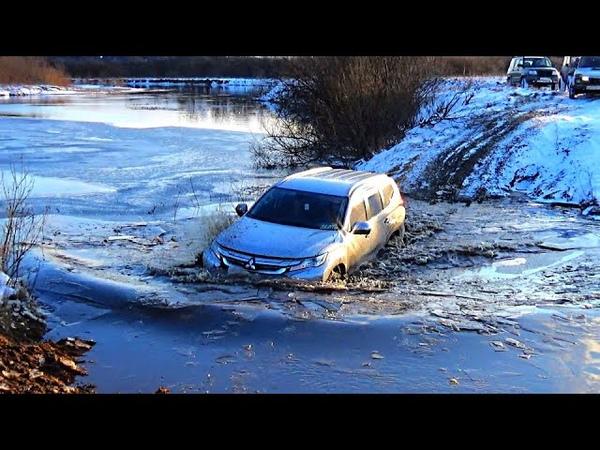 Тест нового Паджеро в грязи и в воде наравне с королями внедорожья УАЗом Нивами и Suzuki part1