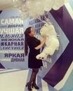 Фотоальбом Анастасии Николаевой