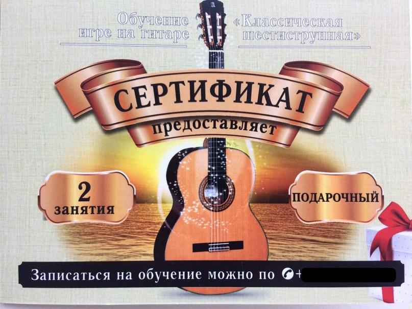 Хотите сделать желанный подарок   Объявления Орска и Новотроицка №9501