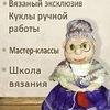 Mama Klara (уютные  игрушки в подарок)