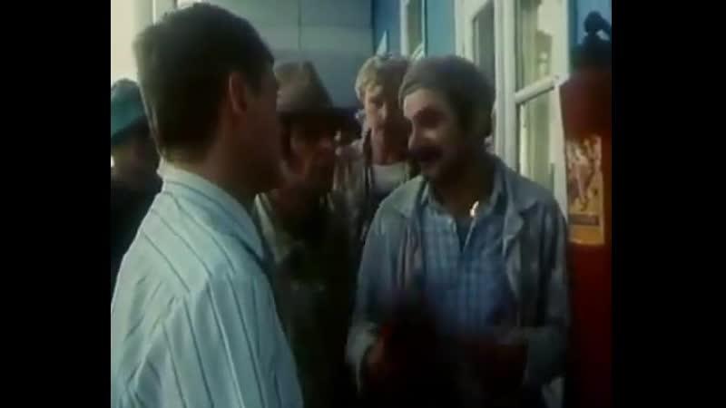 Трам тарарам или бухты барахты 1993