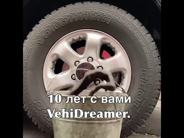 VehiDreamer represents