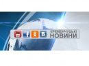 Прямий ефір з ді-джеєм Артемом Ткаченком ( DJ ProBASS )