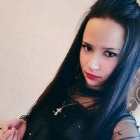 Анастасия Тачеева