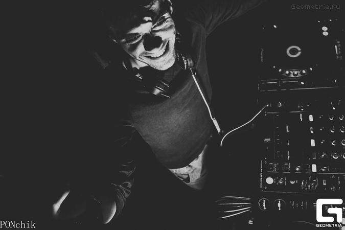 DJ MITRAS Pryda The Gift