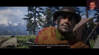 Red Dead Redemption 2 ► Прохождение #11 ► Грабёж и рыбалка