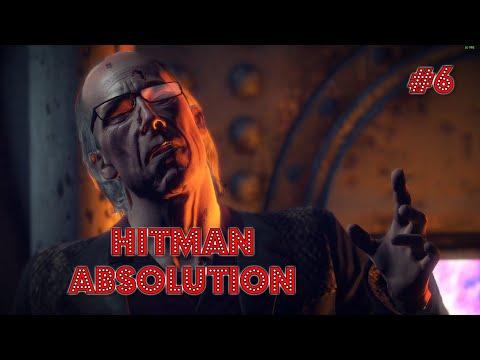 Hitman Absolution 6 Роузвуд