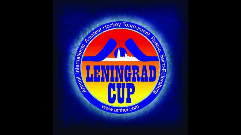 Leningrad cup 2018 Открытие первый день LeningradCup LeningradCup2018 AMHEL AMHELRUS