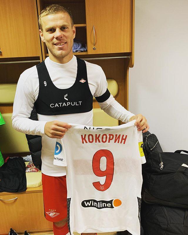 Футболка Кокорина, в которой он забил первый гол за «Спартак», выставлена на благотворительный аукцион