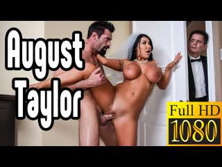 August Taylor BIG TITS BLOWJOB БОЛЬШИЕ СИСЬКИ [Трах, all sex, porn, big tits, Milf, инцест, blowjob brazzers секс анальное