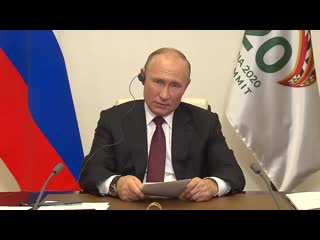 Владимир Путин выступил на встрече глав делегаций стран – участниц «Группы двадцати».