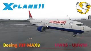 """X-Plane 11    Чебоксары - Москва """"Внуково""""   Boeing 737-MAX8 """"АК Трансаэро"""""""