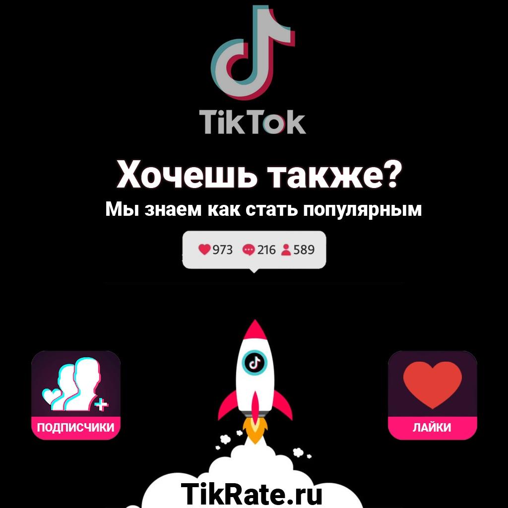 Игра на выживание 3 серия PREMIER ТНТ Триллер, Драма, Боевик 2020  Российский серил