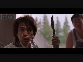 Мастера метания ножей
