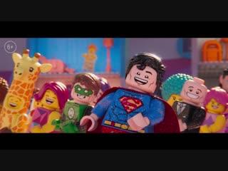 Лего Фильм-2 - второй ролик